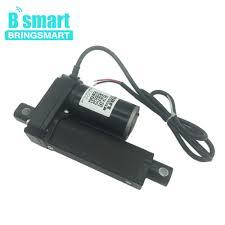 Bringsmart SRF Stroke Length 2 Inch (50mm) 12V 24V 48V Dc ...