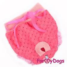 <b>Трусики</b> розовые для девочек | ForMyDogs