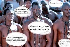 """Одного из """"узников Банковой"""" перевели в Лукьяновское СИЗО - Цензор.НЕТ 8462"""