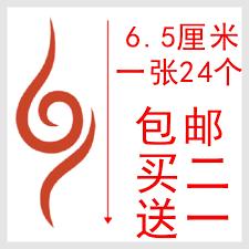 Naruto Anbu Itachi Hatake Kakashi Ninja <b>24pcs</b> Arm Pattern ...