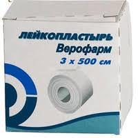 Купить <b>пластырь</b> в Астрахани, сравнить цены на <b>пластырь</b> в ...
