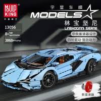 Shop lamborghini moc with great discounts and prices online