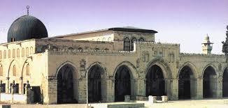 مكانة المسجد الأقصى الإسلام