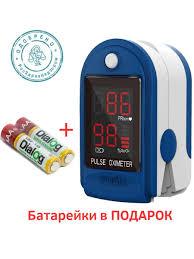 <b>Пульсоксиметр</b> / <b>пульсоксиметр</b> на палец / измеритель ...