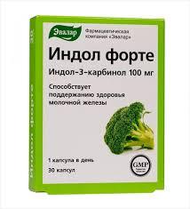 <b>Индол форте 100 мг</b> 30 капс цена 590 руб в Москве, купить ...