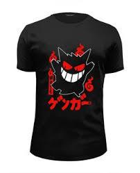 """Мужские <b>футболки</b> c необычными принтами """"покемоны"""" - <b>Printio</b>"""