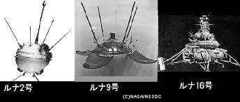 「1970年 - 「ルナ16号」」の画像検索結果