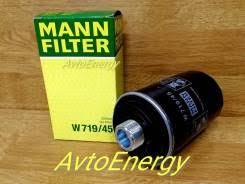 <b>Масляный фильтр</b> Фольксваген Транспортер купить! Цены на ...