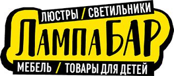<b>Спот Paulmann Nevo 60189</b> Воронеж