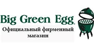 <b>Решетки</b> для <b>Big Green Egg</b> гриль
