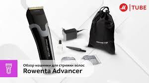 Обзор <b>машинки для стрижки</b> волос <b>Rowenta</b> Advancer TN5240F0 ...