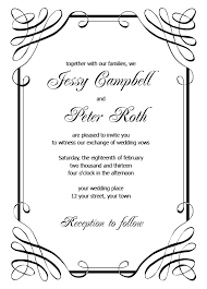 blank wedding invitation designs   blank wedding invitation designs