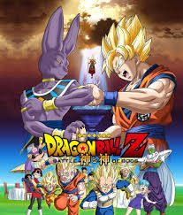 dragon ball z battle of god
