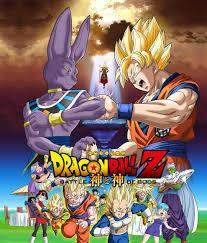 dragon ball z battle of god