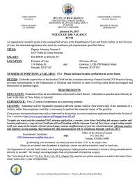 hispanic bar association of new jersey job announcements recruitment for this announcement will be through 04 24 2017