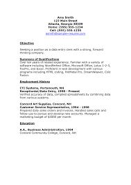 data entry resume resume format pdf data entry resume project manager data analyst data entry clerk resume samples fullsize by gritte impressive