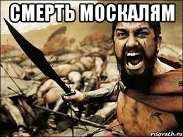 В районе Марьинки террористы вели огонь по опорным пунктам сил АТО из всего имеющегося оружия, - штаб - Цензор.НЕТ 8401