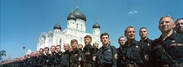 """В Одессе активисты """"Правого сектора"""" нашли в офисе КПУ символику террористов - Цензор.НЕТ 3186"""