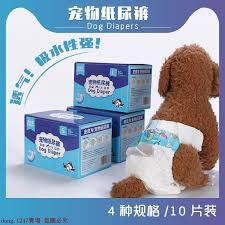 hot salepet dog shorts diaper sanitary physiological pants washable female short panties menstruation underwear briefs