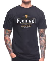<b>POCHINKI FIGHT CLUB</b> T SHIRT <b>PUBG</b> WINNER WINNER ...