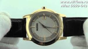 Мужские наручные швейцарские <b>часы Alfex 5650-643</b> - YouTube