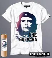 <b>Футболки</b> Че Гевара в Санкт-Петербурге купить недорого в ...