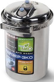 Купить Водоочиститель <b>ГЕЙЗЕР Эко</b>, серебристый в интернет ...