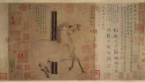 chinese painting  essay  heilbrunn timeline of art history  the  night shining white