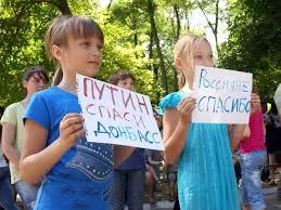 Оперативный штаб не призывал жителей Донбасса покинуть зону АТО за 36 часов, - Селезнев - Цензор.НЕТ 5717