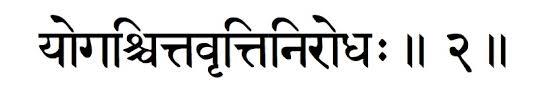 Image result for y.s. II.2 in sanskrit
