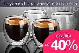 Hotlong.Ru - Интернет-магазин термосов, термокружек ...