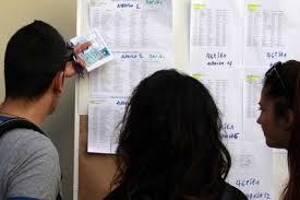 Αποτέλεσμα εικόνας για αποτελέσματα των ειδικών μαθημάτων που εξετάστηκαν οι υποψήφιοι ΓΕΛ και ΕΠΑΛ στις Πανελλαδικές Εξετάσεις 2016