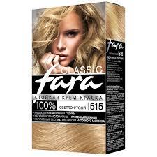 Крем-<b>краска для волос Fara</b> 515 светло-русый | Магнит Косметик