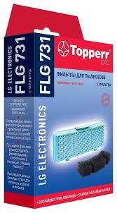 <b>Topperr Набор фильтров</b> FLG 731 — купить по выгодной цене на ...