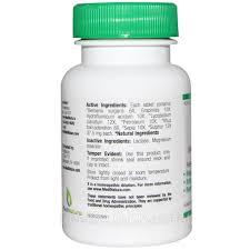 MediNatura, <b>BHI</b>, <b>Таблетки от</b> Кожной Экземы, 100 Таблеток — в ...