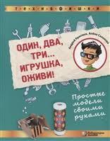 Другие виды творчества. Купить книги по низким ценам ...
