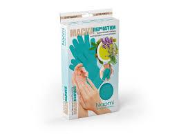 <b>Наоми Маска-перчатки увлажняющие</b> гелевые многоразового ...