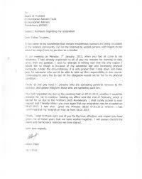 resign letter mcdonalds create professional resumes online for resign letter mcdonalds sample resignation letters sample letter templates letter samples 0009 application resignation
