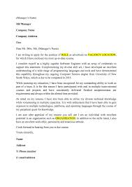 hr intern resume sample curriculum vitae definition latin hr intern resume sample human resources intern resume samples visualcv engineering cover letter samples