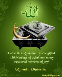 Ramadan Kareem Arabic Wallpapers 2013 Wishes Quotes Images ...
