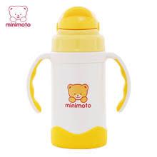 Minimoto <b>280 мл стакан</b>-непроливайка, детская желтая Питьевая ...