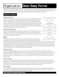 standard harvard outline format example online resume builder written cause and effect essay