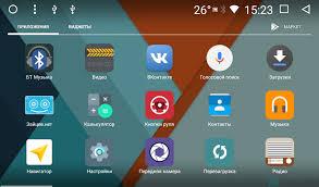 <b>Универсальная магнитола</b> 2 DIN PARAFAR PF001DSP Android ...