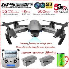 2020 Future <b>New</b> Upgrade <b>SG907</b> GPS Dji Mavic <b>Pro</b> Clone Coming ...