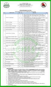 rawalpindi institute of cardiology 2017 apply online job rawalpindi institute of cardiology 2017 apply online job vacancies