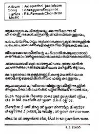 how many handwritings can you have p s remesh chandran therefore i will sing at your door step director