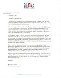 character reference letter student letter writing a reference writing a personal letter of recommendation for student cover