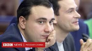 Директора ФБК <b>Ивана Жданова</b> отправили отбывать ...