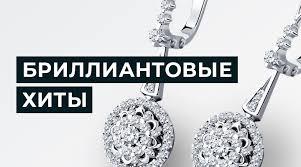 <b>SOKOLOV</b>