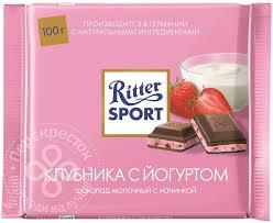 Купить <b>Шоколад Ritter Sport</b> Молочный Клубника с йогуртом 100г ...